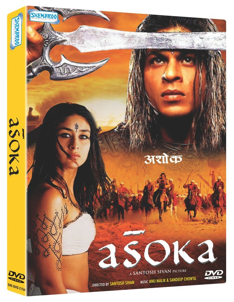 Futuristic tron curio asoka hindi film songs mp3 free download.