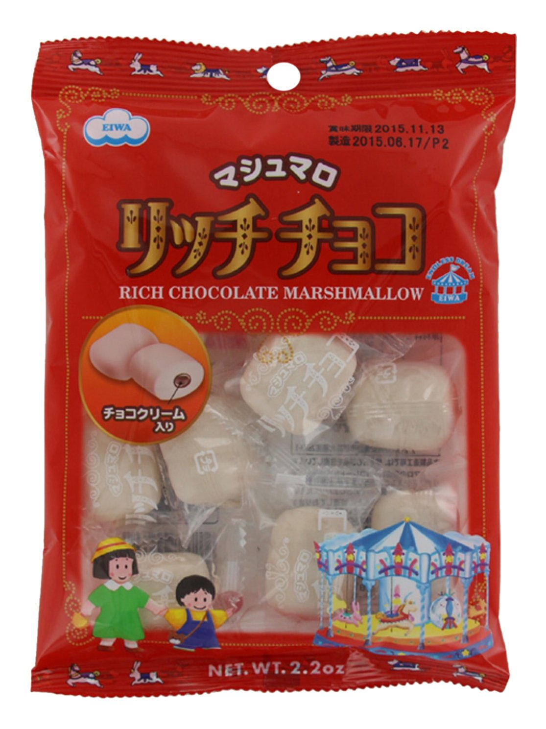 EIWA rich chocolate marshmallow 66g X 12 pieces by Best Choice Products (Image #1)