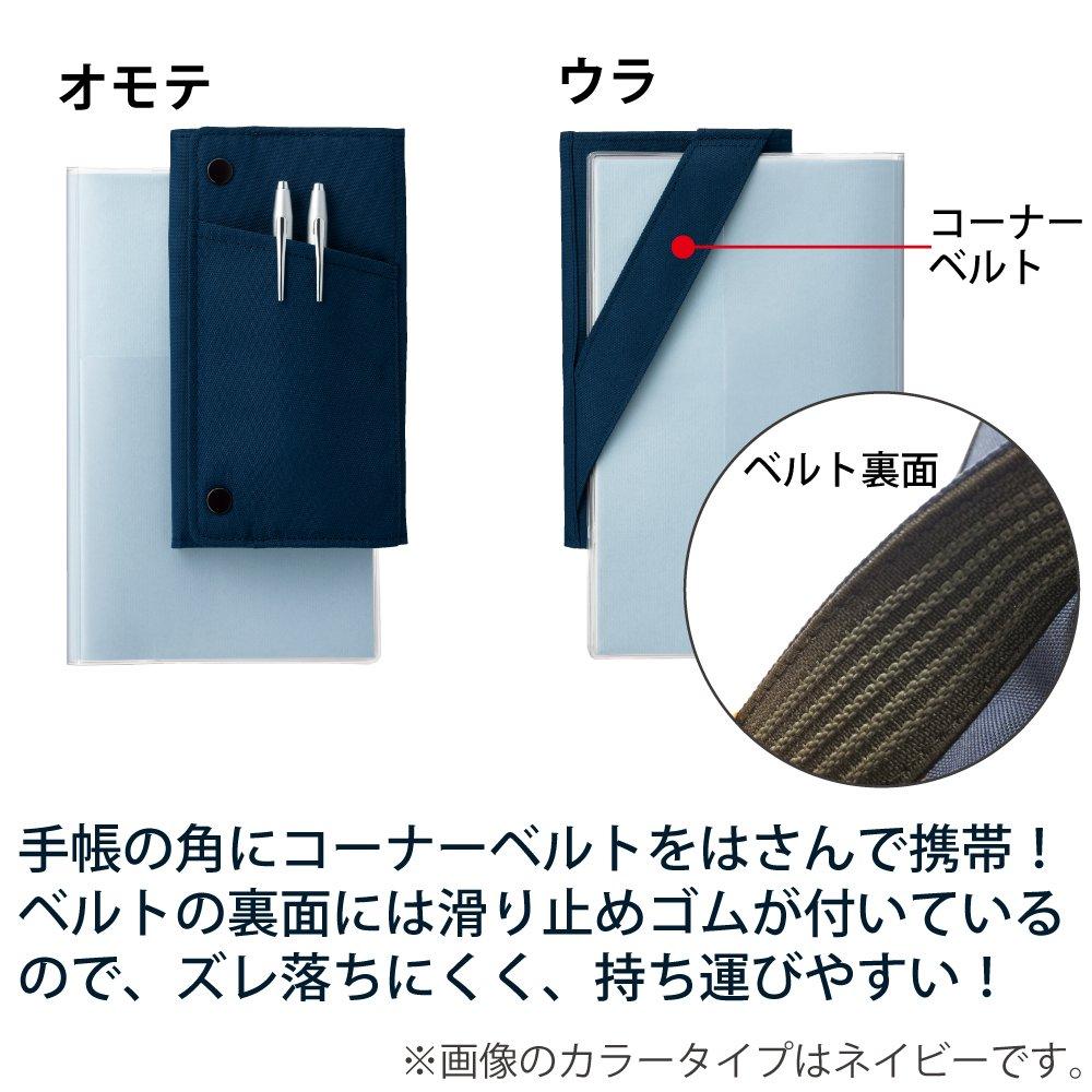 rosso /3 custodia f-vbf170/ Kokuyo con matita