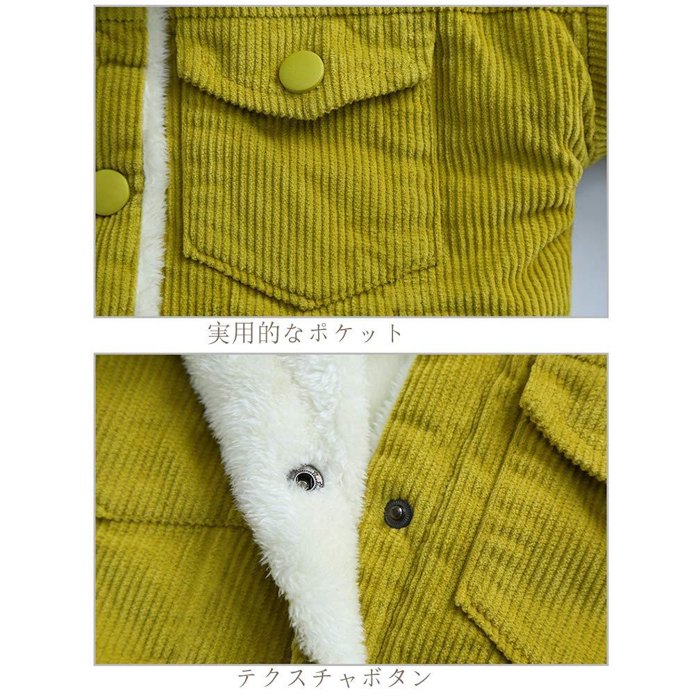 ShenigonI Dont WANA Taco Bout It Toddler//Infant Short Sleeve Cotton T Shirts Black 43