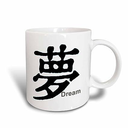 Amazon 3d Rose 11665 Chinese Symbol Dream Two Tone Ceramic Mug
