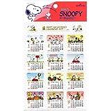 カレンダー 2019 シールカレンダー スヌーピースクエア YDC-744-120 ホールマーク (ZR)