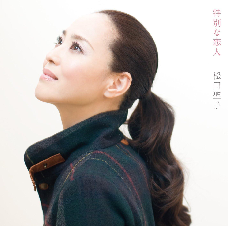松田 サリー