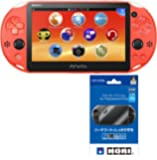 PlayStation Vita Wi-Fiモデル ネオン・オレンジ(PCH-2000ZA24) 【Amazon.co.jp限定】特典ホリ スタンダードフィルム for PSV2付