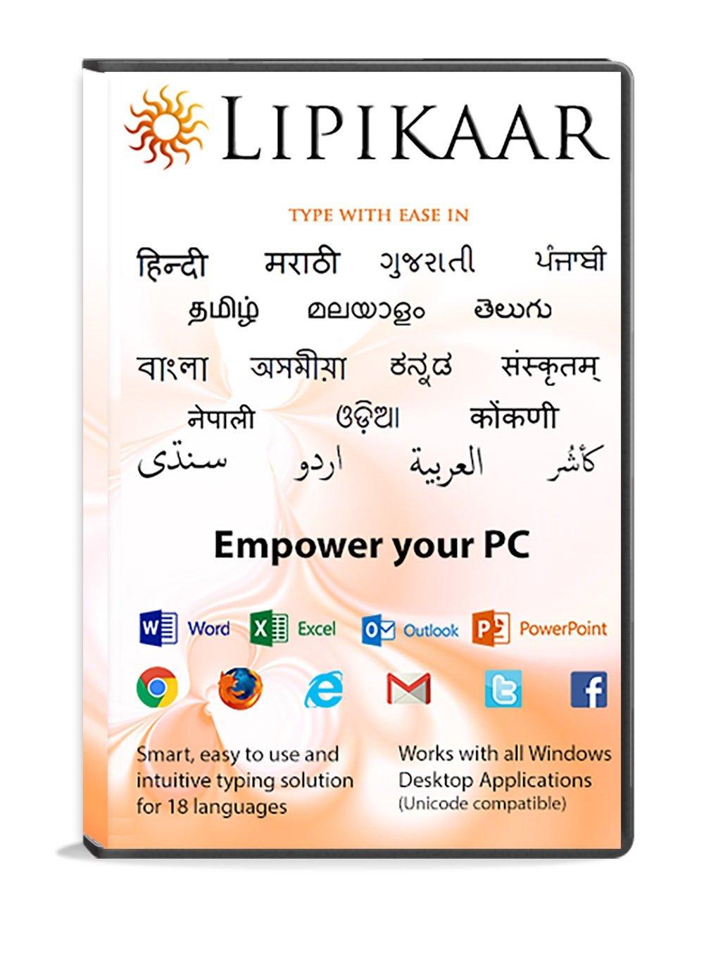 Free download Lipikaar - Punjabi Typing Software for windows 10 pro