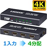 ELEVIEW HDMI分配器 HDMIスプリッター 1入力 4出力 同時出力 4K/3D/HDCP対応 HDMI切替器 HDMIスプリッタ PS3/PS4/BDプレイヤーなど ACアダプター付き 1x4 EHD-604N