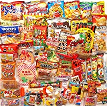 Japanese Dagashi Assortment Snacks Sweets Candies (A Box Full of Dagashi) 85 packs of