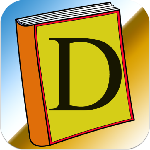 Urdu Dictionary - English To Urdu Dictionary 100% FREE and Full Version
