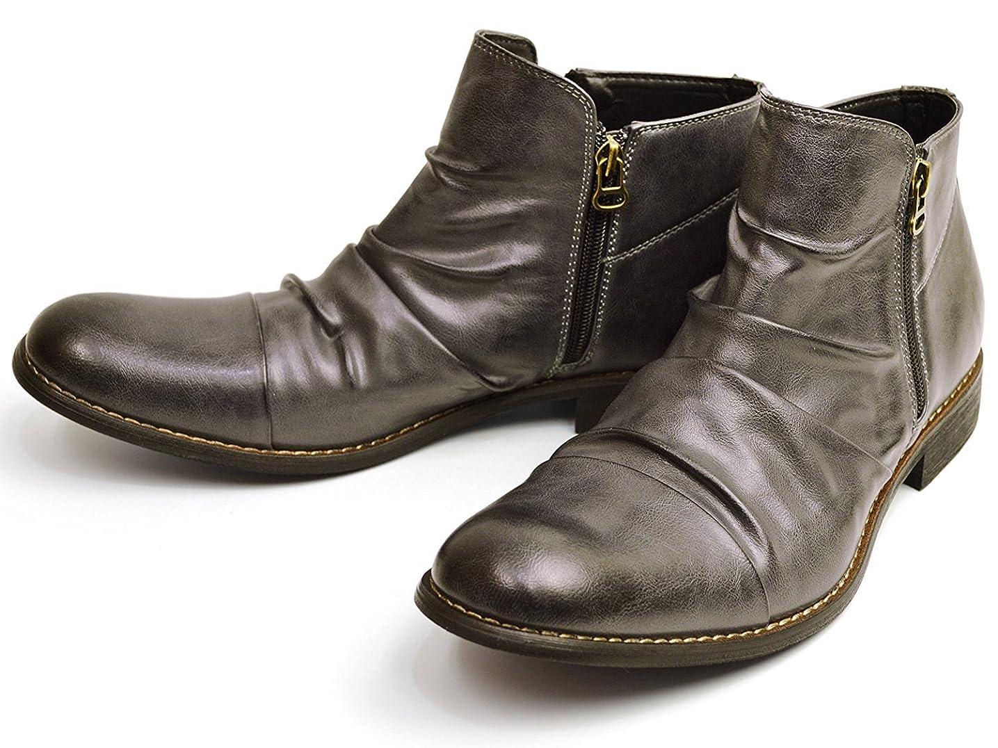 消す葉を拾う高揚した[ビーシーアール] レインブーツ レインシューズ サイドゴア 長靴 長くつ 雨靴 PVC BC517 メンズ