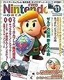 Nintendo DREAM 2019年 11 月号 [雑誌]