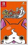 妖怪ウォッチ1 for Nintendo Switch (【永久封入特典】「妖怪ウォッチ4」で使える「イカカモネ議長」のダウンロード番号 同梱)