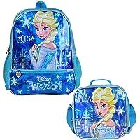 Hakan Çanta Frozen 95242 Elsa Kabartmalı Üç Bölmeli Kız Çocuk Okul Çantası