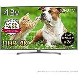 LG 43V型 液晶 テレビ 43UK6500EJD 4K HDR対応 直下型LED IPSパネル 2018年モデル