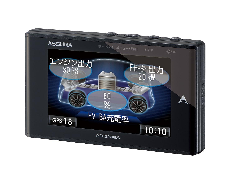 セルスター(CELLSTAR) ASSURA 3.2インチ液晶 OBDII対応 GPSレーダー探知機 日本生産モデルAR-313EA B01AP7CVCW