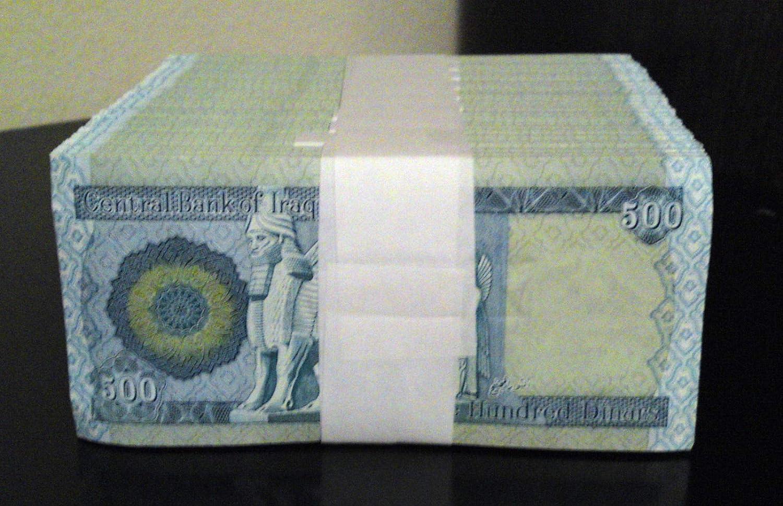 New Iraq Dinar 10,000-20 X 500 Dinar Notes   Uncirculated Iraq Money 10000