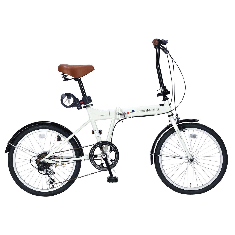 My Pallas(マイパラス) 折畳自転車20インチシマノ6段ギアライトカギ付 AZ-206FD1 B079ZSMZGD アイボリー アイボリー