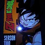Amazon.com: Dragon Ball Z - Season 2 (Namek and Captain ...