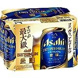 アサヒ ドライプレミアム豊醸 350ml×6缶パック