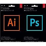 Adobe Photoshop CC + Illustrator CC|12か月版|パッケージコード版