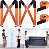 HQQNUO Moving Straps, 2-Person Shoulder Lifting and Moving System for Appliances, Furniture, Mattresses or Heavy Objects up t