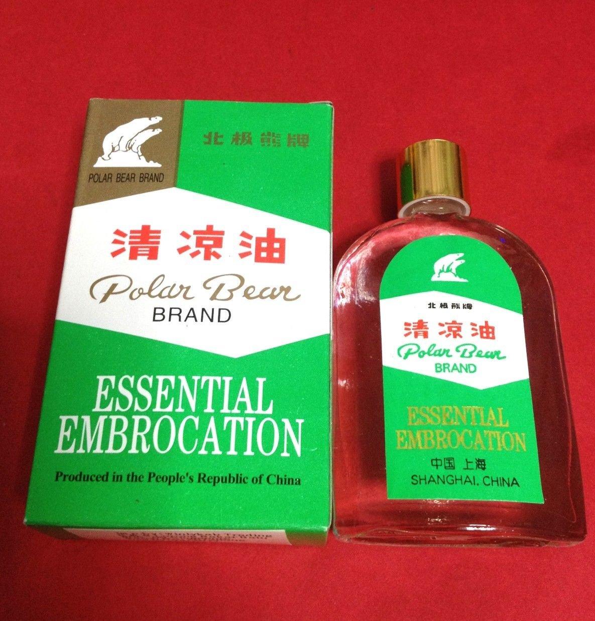Amazon Polar Bear Brand Essential Embrocation Oil 27ml