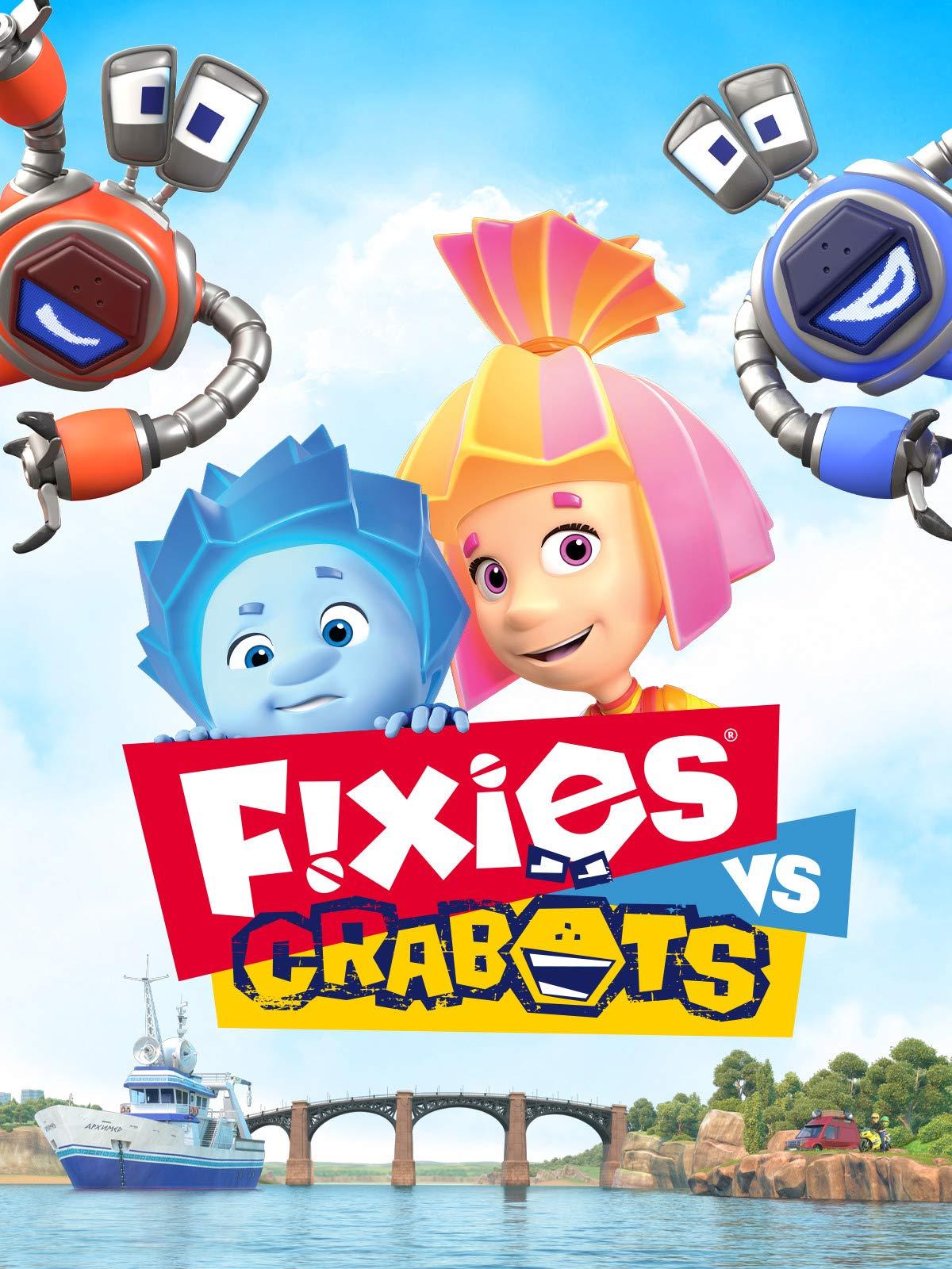 Fixies vs. Crabots