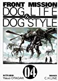 Front Mission - Dog Life and Dog Style Vol.4