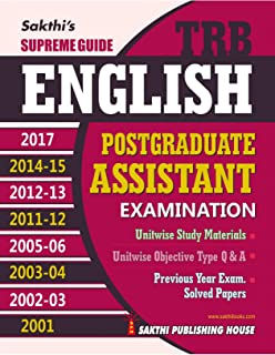 Buy TRB PG English Exam Books Book Online at Low Prices in India