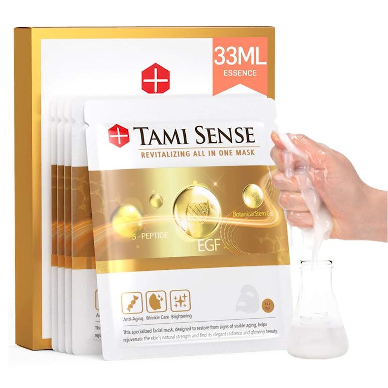Tami Sense Revitalizing All-In-One Mask
