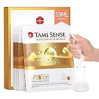 33ml Essence Best Korean Skin Care Anti Aging Face Mask With Collagen Peptides EGF Serum Vitamin B Complex Rice Extract Pore Minimizer Acne Treatment Dark Spot Remover Face Moisturizer For Women Men