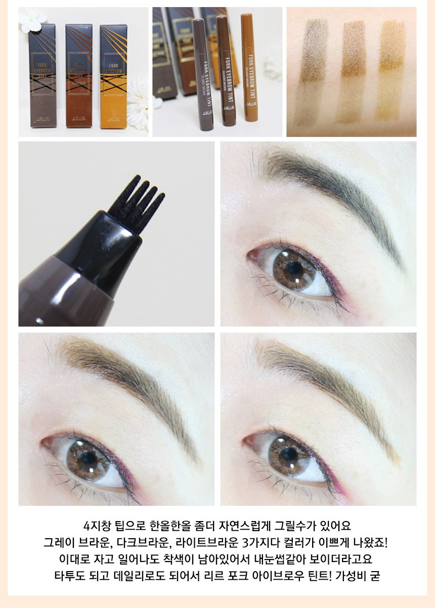 Amazon Rire Fork Tattoo Eyebrow Lasts Up To 8 Days Long