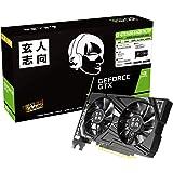 玄人志向 NVIDIA GeForce GTX 1650 搭載 グラフィックボード 4GB デュアルファン GF-GTX1650-E4GB/OC/DF