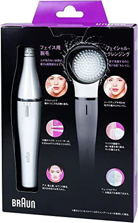 Braun Face (Edición Japón) 830 - Depiladora facial con cepillo de limpieza, color blanco