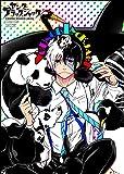 ヤングブラック・ジャック クリアポスター3 YBJ-CP03