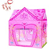 Kids Tent Princess Pink Flower Play Tent for Indoor and Outdoor Fun,Roomy Enough for 2-3 Little Girls Play Together