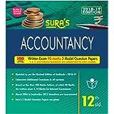 Accountancy XII Std Guide (EM)