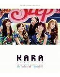 "KARA ""STEP IT UP""SPECIAL PHOTOBOOK (小学館ビジュアルムック)"