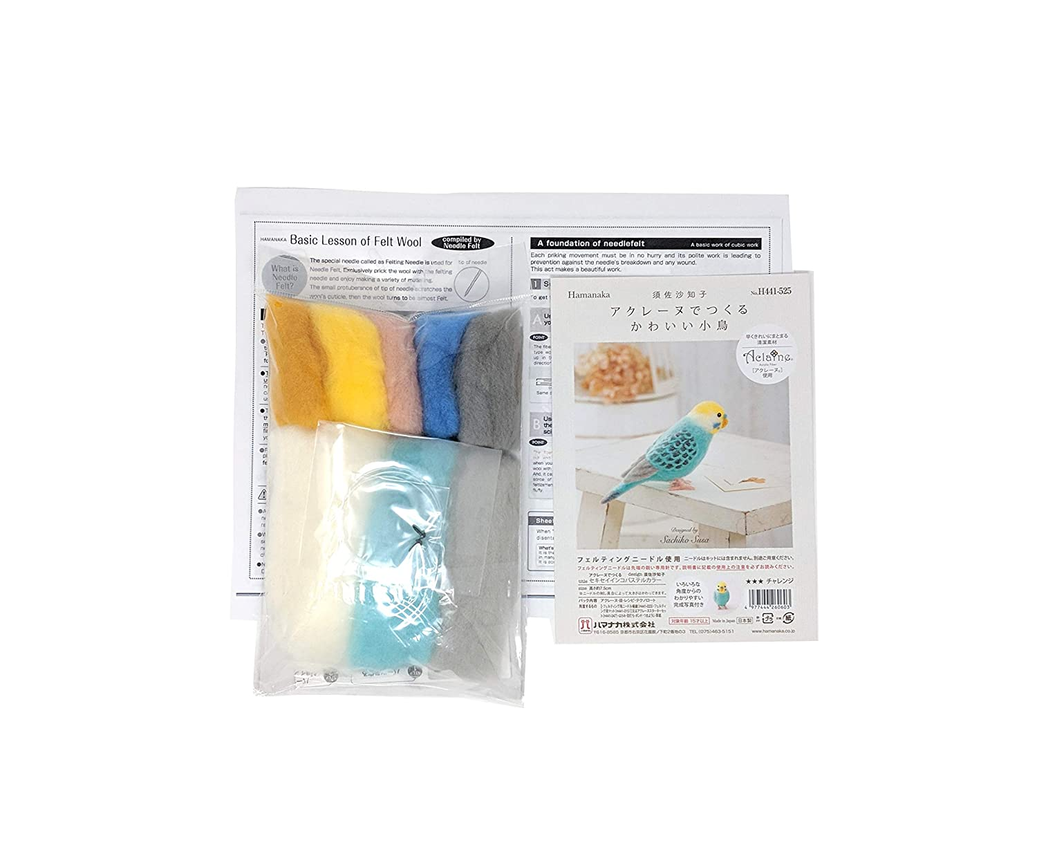 Imported from Japan Cool Beans Boutique Needle Felting DIY Kit with English Instructions Pastel Parakeet WFKit-HM-18Parakeet-2 Pastel Parakeet