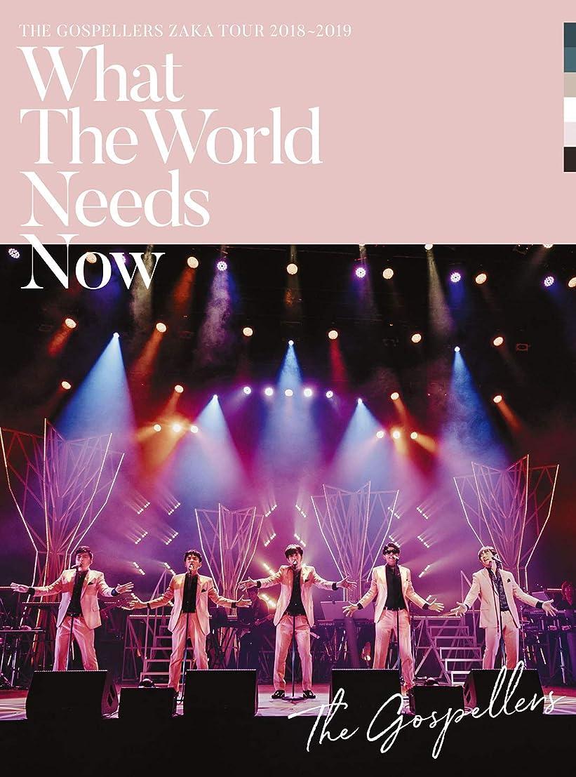 会話位置づける盆CHANGE OF GENERATION TOUR FINAL(チェンジ?オブ?ジェネレーション?ツアー?ファイナル) [Blu-ray]