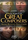 In Search Of Great Composers [Various] [Seventh Art: SEV194] [DVD]