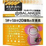 バランサー 低糖質 高たんぱく 1杯で1日分20種類の栄養素 マルチバランス栄養食 ミックスベリー風味 170g