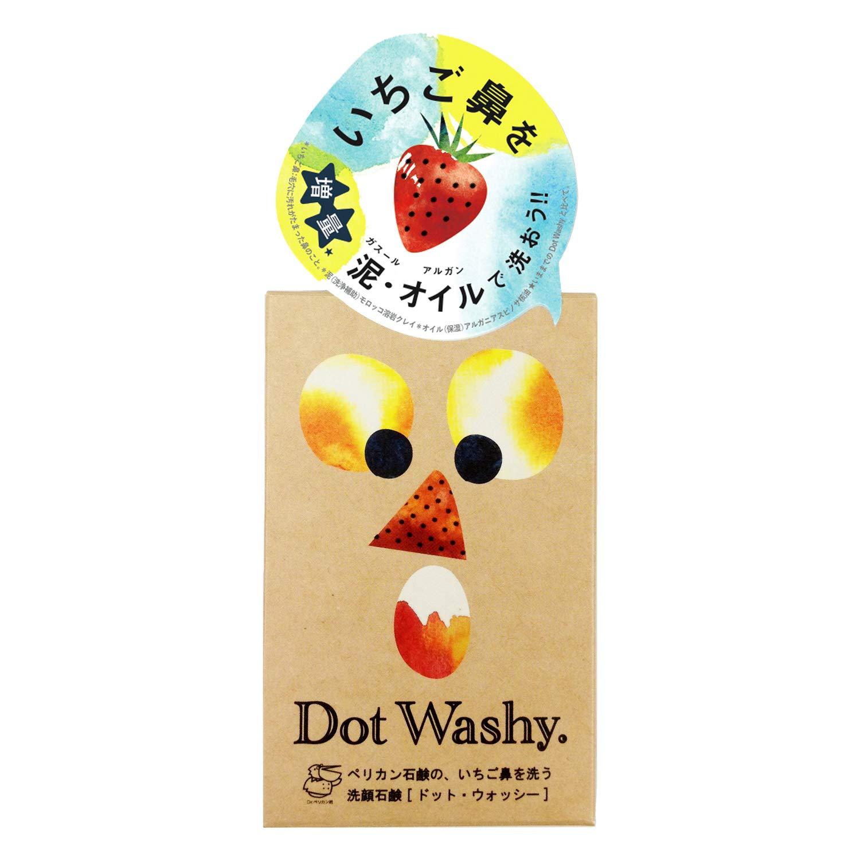 【ペリカン】ドットウォッシー洗顔石鹸のサムネイル