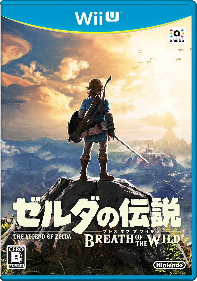ゼルダの伝説 ブレス オブ ザ ワイルド