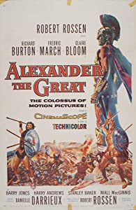 Berkin Arts Movie Poster Giclee Print On Canvas-Film Poster Reproduction Wall Decor(Alexander The Great 3) #XFB