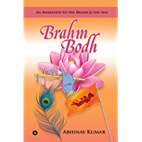 Brahm Bodh : An Awareness to the Brahm & the Self (English Edition)