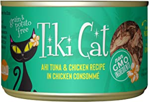 Tiki Cat Luau Grain-Free, Low-Carbohydrate Wet Food with Poultry or Fish in Consomme for Adult Cats & Kittens, 6oz, 8pk, Tuna & Chicken
