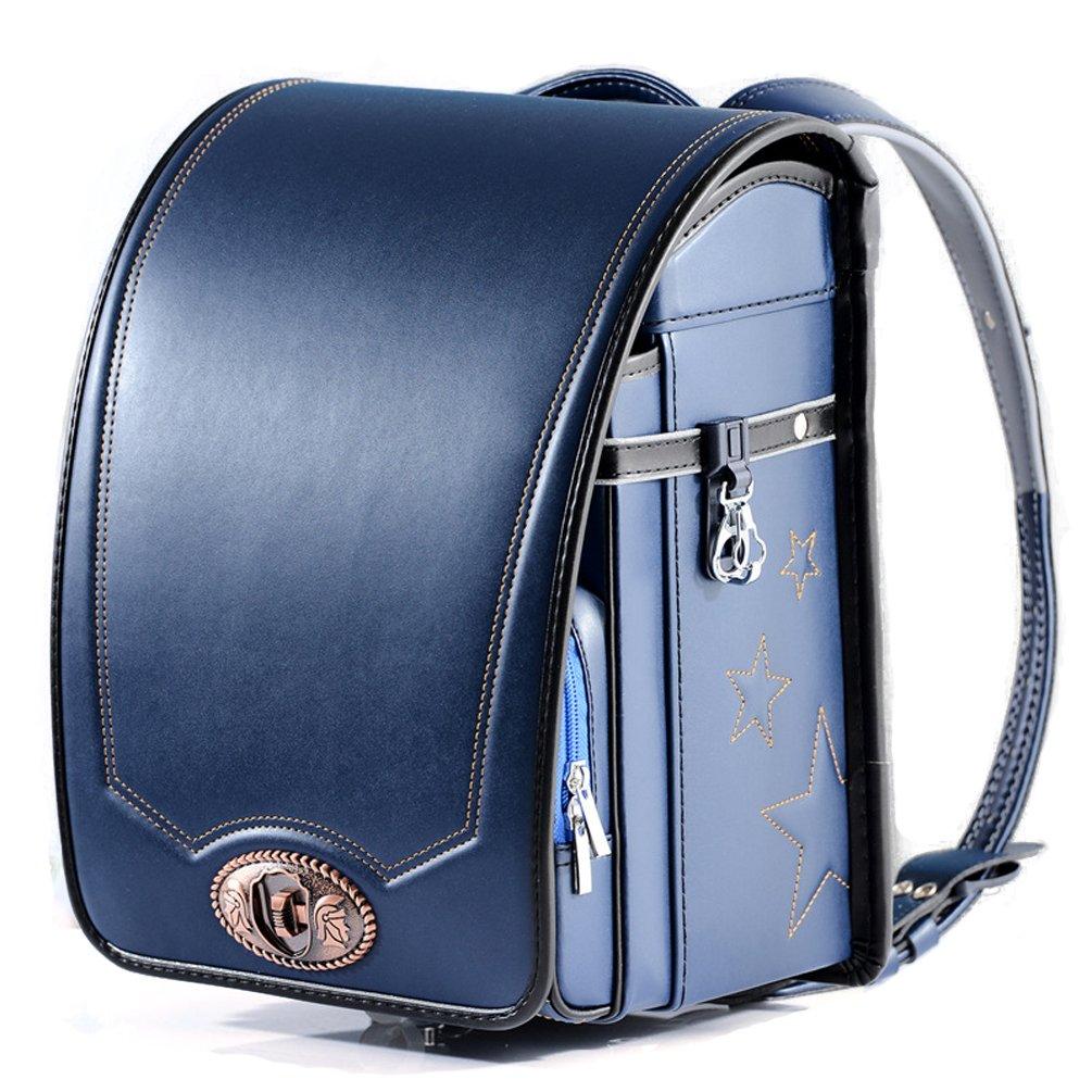 Ransel Randoseru upscale prince princess Japanese school bags for girls and boys 2018 new … (blue)