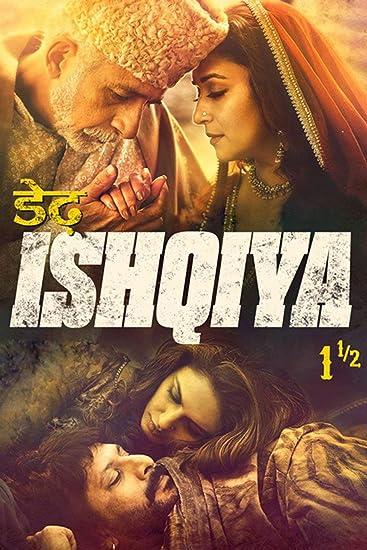 Amazon in: Buy Dedh Ishqiya (Hindi) DVD, Blu-ray Online at
