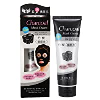 Maxed Bamboo Charcoal Anti-Blackhead Suction Mask Cream (130G)