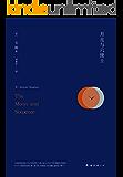 """月亮与六便士(""""一本好书""""重磅推荐,豆瓣高分作品,探索如何活着永恒辩题) (好读图书)"""